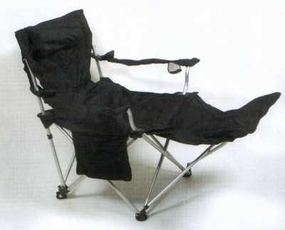 Relags Travelchair Luxus